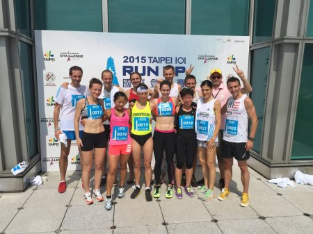 The top finishers at Taipei 101 celebrate their success