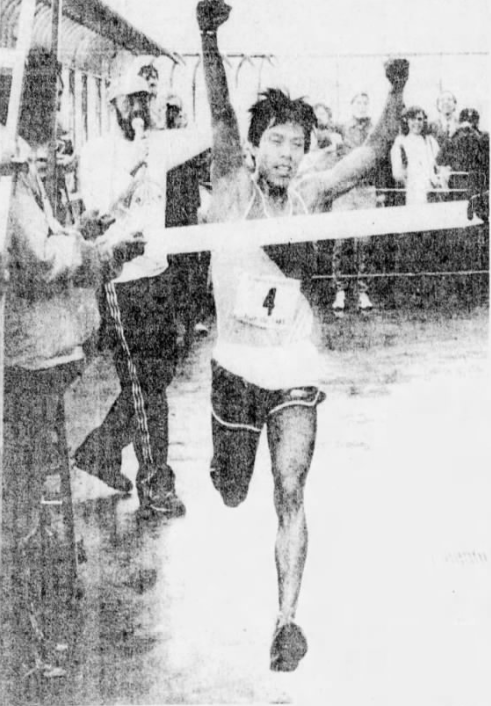 1983 finish Al Waquie