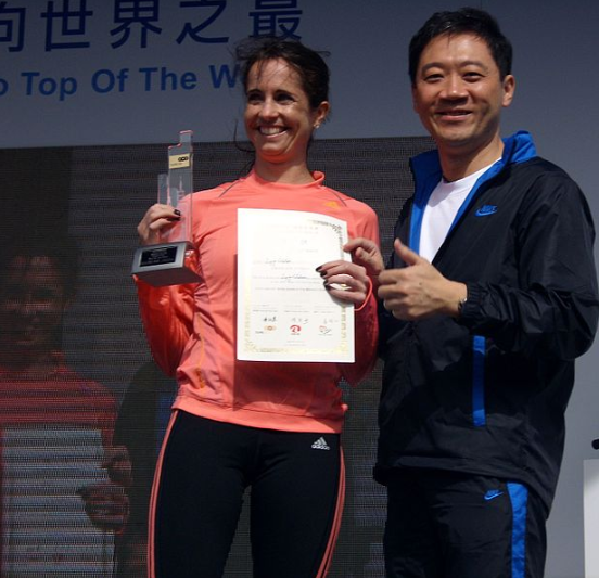 Suzy Walsham Taipei 101 Run Up