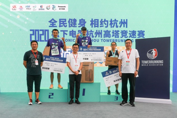 Hangzhou International Towerrunning Race 2020 men